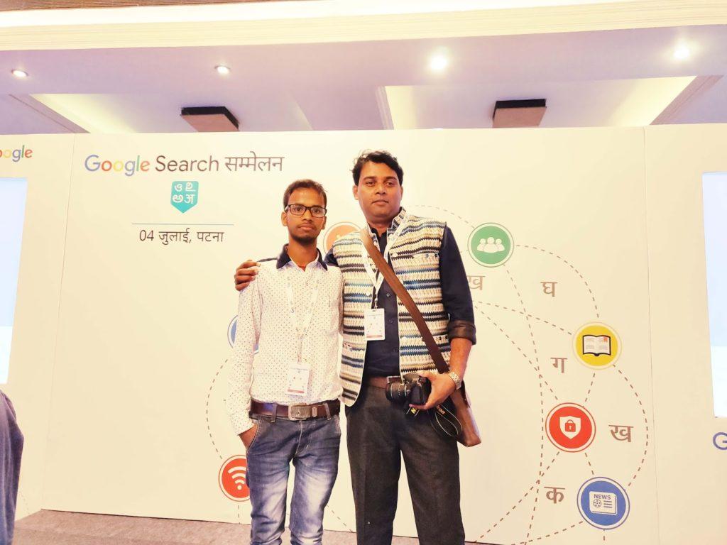 google search conferance event
