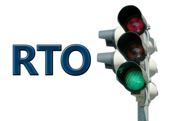 आरटीओ क्या होता है? आइए जानते है इसके बारे में What is an RTO?
