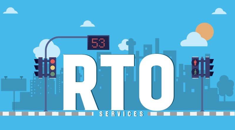 आरटीओ क्या होता है? आइए जानते है इसके बारे में What is RTO?