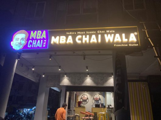 कैसे इस युवक ने अपनी MBA की पढाई को बीच में छोड़कर, चाय बनाकर बना करोड़पति, चलो जानते है इनके बारे में